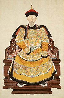 Prince Yi of the First Rank