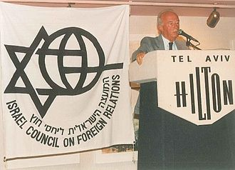 Israel Council on Foreign Relations - The Late Israeli Prime Minister Yitzhak Rabin speaking at ICFR event