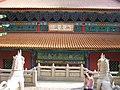 Yuantong Temple 2.jpg