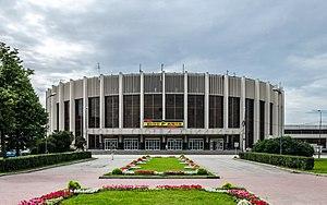 Yubileyny Sports Palace - Image: Yubileyniy in SPB