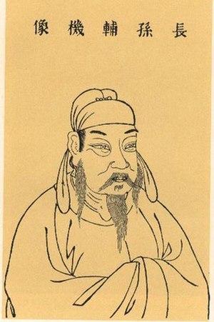 Zhangsun Wuji - Portrait of Zhangsun Wuji from the Sancai Tuhui
