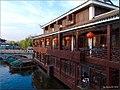 Zhouzhuang (6276344627).jpg