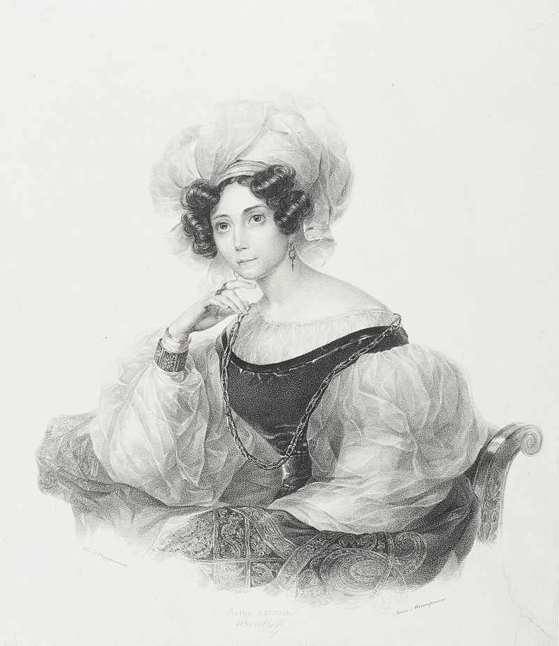 Зинаида Волконская - П.И.  Разумихин по мотивам К.  Брюллова (1835-9) .jpg