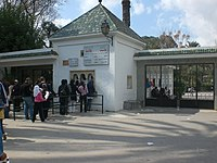 Zoo Belvédère Tunis.jpg
