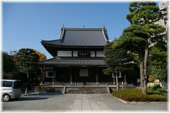 Zuisho-ji main hall.JPG