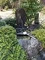 Zuiunzi temple chozuya.jpg