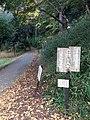 Zushi local data museum road.jpg