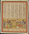 """Nushirvan Receives Mihras, Envoy of Caesar"", Folio from a Shahnama (Book of Kings) MET DP159354.jpg"