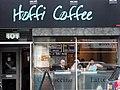 'Hoffi Coffi' - geograph.org.uk - 624774.jpg