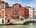(Venice) - Palazzo Moro alle Zattere.jpg