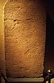 Ägypten 1999 (270) Luxor-Museum- Stele des Kamose (28347253195).jpg