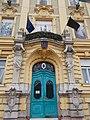 Óbuda Town Hall, portal, 2016 Budapest.jpg