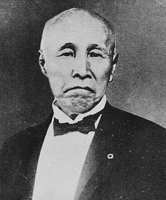 Minister for Foreign Affairs (Japan) - Image: Ōkuma Shigenobu
