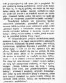 Życie. 1898, nr 20 page03-5 Arvede Barine.png