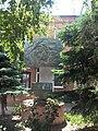 Алекс Астрал - памятник пожарным г. Сальска.jpg