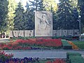 Алея Слави в м.Запоріжжя (панорама 2).jpg