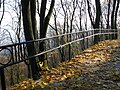 Аллеи на террасах горы парка Высокий Замок.jpg