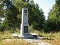 Братская могила красноармейцев, погибших на КВЖД, Уссурийск.JPG