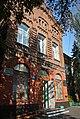 Будинок, у кому вчився Губенко А. О, Герой Радянського Союзу.jpg