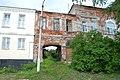 Дом Алянчиковых - слева - отреставрированная музейная часть..JPG