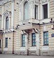 Дом на Дворцовой набережной.jpg