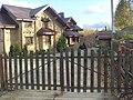 Загородный дом в конце дороги - panoramio.jpg