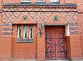 Здание хуфенского лицея.jpg