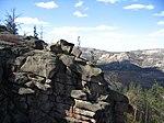 Национални парк Алтин-Емел