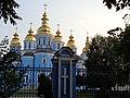 Київ Комплекс споруд Михайлівського Золотоверхого монастиря 14.jpg