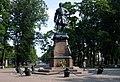 Кронштадт, памятник Петру Первому - panoramio.jpg