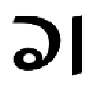 Ca (Indic) - Image: Лимбу буква CO. Limbu Letter CO