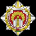 Лицей МВД.png