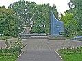Меморіальний комплекс.Чугуїв.JPG