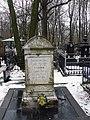 Могила-пам'ятник Квітки Основ'яненко в Харкові.jpeg