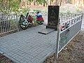 Могила лейтенанта Н. П. Белоглазкина.JPG