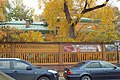 Музей-усадьба Л. Н. Толстого «Хамовники» 13 октября 2014 года (002).JPG