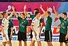 М20 EHF Championship BLR-LTU 23.07.2018-0394 (43540579872).jpg