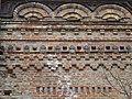 Новгородская обл., Любытино - Собор Рождества Богородицы (декор).jpg
