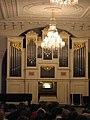Орган в концертном зале Нижегородской государственной консерватории им. М. И. Глинки.jpg