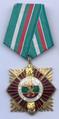 Орден «За военна доблест и заслуга» I степен.png