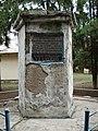 Пам'ятний знак повстанцям проти австро-німецьких окупантів..JPG