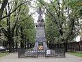Пам'ятник І.П.Котляревському.JPG
