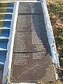 Пам'ятник воїнам-землякам, Чаплине 07.JPG