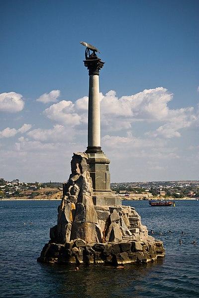 File:Пам'ятник затопленим кораблям. Севастопіль.jpg