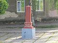Пам'ятник робітникам паровозних майстерень, які загинули в боротьбі за владу Рад, Харків.jpg