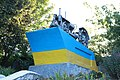 Пам'ятник трудової діяльності, смт Чорний Острів.jpg
