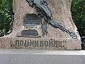 Памятник адмиралу Степану Осиповичу Макарову. Кронштадт, Якорная площадь. (2).JPG