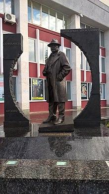 Памятники в тольятти википедия надгробные памятники образцы эксклюзив