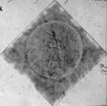 Печатка Війська Запорозького 1767 р..png