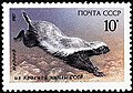 Почтовая марка СССР № 5829. 1987. Красная Книга СССР. Млекопитающие.jpg